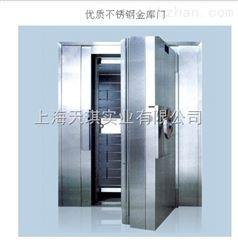 不锈钢金库门上海供应