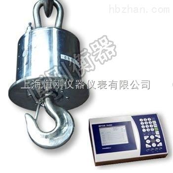 二十顿抗电磁干扰耐高温电子吊磅秤