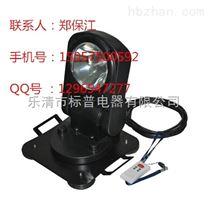 YFW6211/HK1遥控YFW6211探照灯YFW6211
