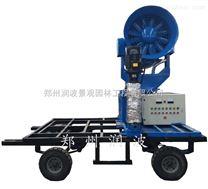 大型煤场使用风送式除尘喷雾机