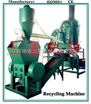 环保铜米机/标准铜米机
