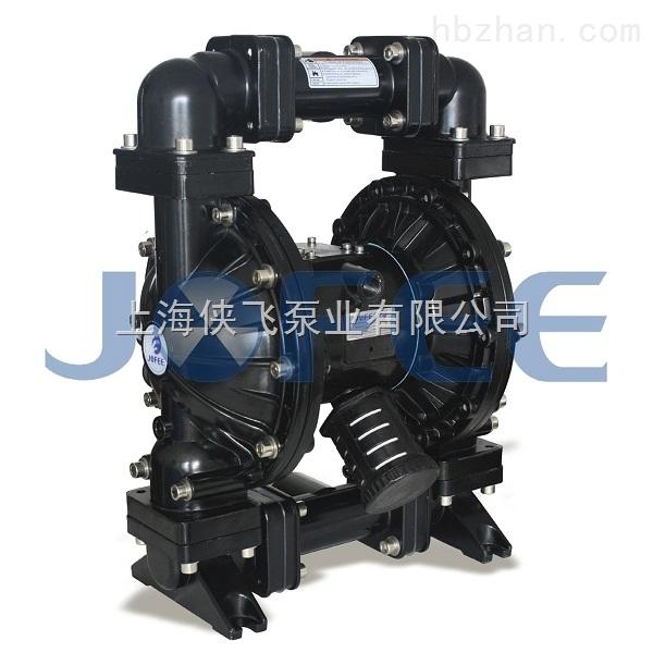 QBY-40铝合金油墨隔膜泵