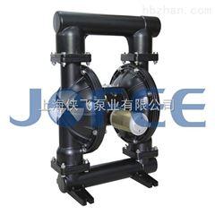 JOFEE3寸铝合金隔膜泵