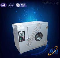 101YA-4石英管发热鼓风干燥箱价格厂家