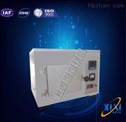 SX2-2.5-12-體化箱式馬弗爐