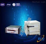 優質SXF-5-12箱式馬弗爐技術參數電爐生產廠家