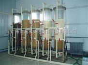 JH—多柱离子交换器-多柱离子交换设备