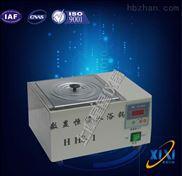 單孔水浴鍋 300W功率 價格 材質