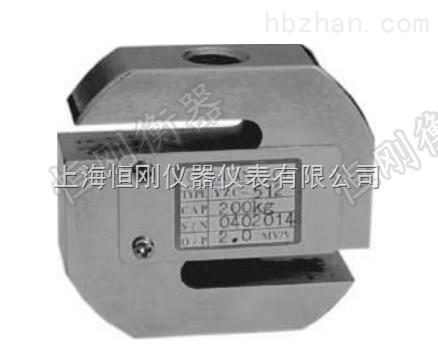100kgS型拉力称重传感器