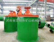 供应直径4米高浓度搅拌槽