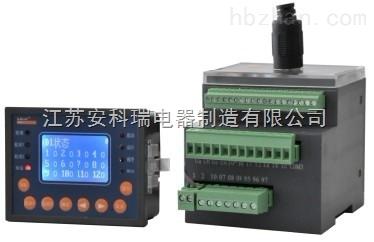 智能电动机保护器ARD2F-800/**