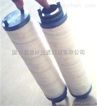 UE319AT13H颇尔液压滤芯厂家