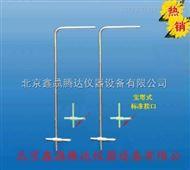 供应哈尔滨L型标准皮托管12*2000mm,订购靠背管