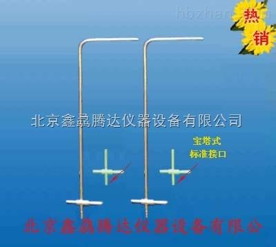 供应L型标准皮托管10*900mm生产厂家