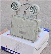 BAJ52-10W*2(B型)防爆应急灯
