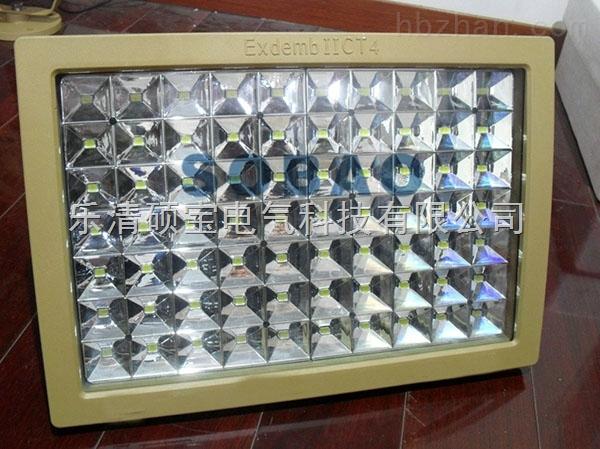 CCD97防爆LED泛光灯,CCD97防爆LED路灯 100w.120w