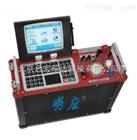 崂应 3012H烟尘烟气测试仪(09代)