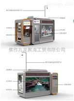 """焦作九龙聚海 智慧城市便民信息服务亭.ATM的""""守护神""""——银亭防护舱"""