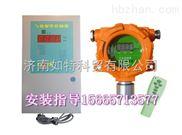 RBT-6000型有毒可燃氣體報警器配套包過安檢