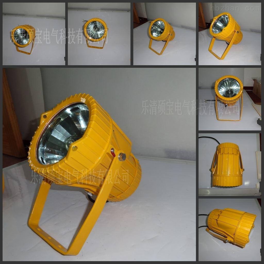 DGS70-127B(A)矿用隔爆型防爆投光灯