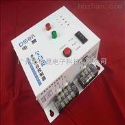 新款液位传感抽水控制器