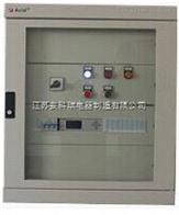 AZX智能配电箱