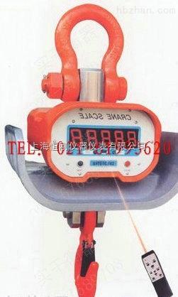 3吨直视电子吊磅秤直销厂家