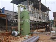有机肥发酵气体治理设备-碱液喷淋吸收塔