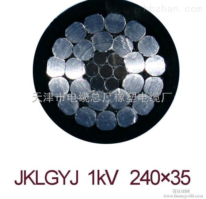 由接线盒引嵌入式灯具或槽灯绝缘导线