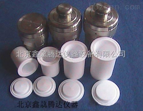 北京特价直销LTG-25m1消解罐内杯(消解罐)
