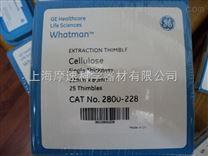 whatman 2800-228纤维素提取套管 内径×长度:22×80mm 25
