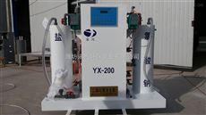 海南二氧化氯发生器复合型说明书