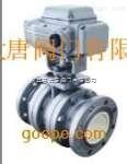电动陶瓷球阀、电动耐磨陶瓷球阀