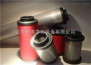 梅州厂家热卖高效过滤器滤芯汉克森E7-16,E9-16批发