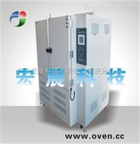 成都高低溫低氣壓試驗箱