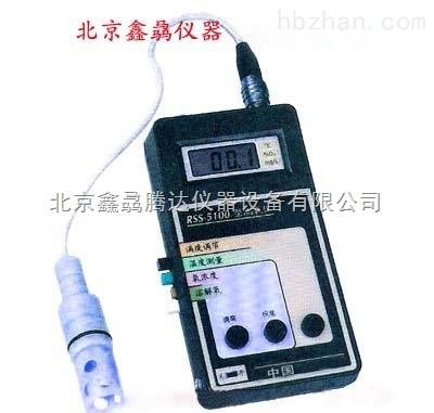 北京直销便携式数字测氧仪RSS-5100型