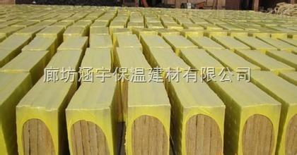 淮北外墙保温岩棉板价格