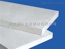 耐高温硅酸铝板价格,南京防水硅酸铝板价格