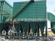 木工旋风除尘器除尘效率计算方法/高品质木工旋风除尘器图纸