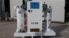 四川化学法二氧化氯发生器操作规程