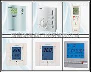 西门子温控器