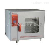 BGZ-140電熱鼓風干燥箱(博迅)