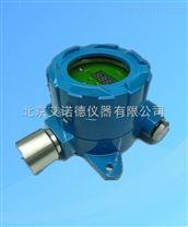 北京帶顯示氫氣探測器