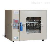 博迅HPX-9052MBE電熱恒溫培養箱