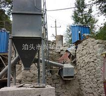 MC18/36/48/60/72/84/96/120脈沖袋式除塵器