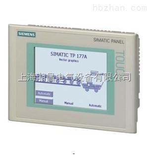 西门子s7200smartplc-s7-200smartplc型号选型