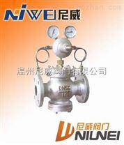 鑄鋼氮氣減壓閥