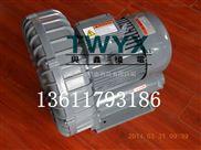 RB-全風高壓鼓風機
