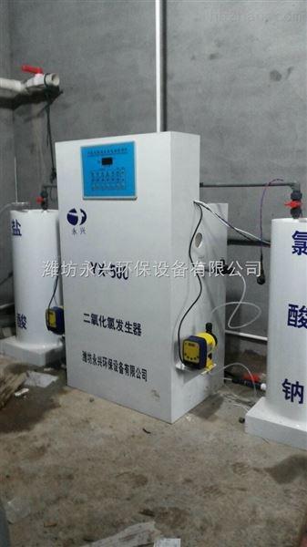 四川资阳化学法二氧化氯发生器生产厂家