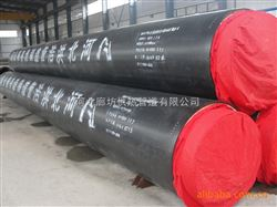湖北荆州预制地埋式聚氨酯泡沫保温管价格